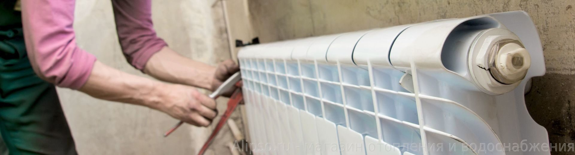 Как промыть чугунные батареи отопления в домашних условиях 8